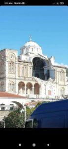 Εκκλησία Σάμος