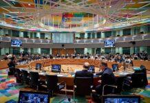Eurogroup ομόλογα