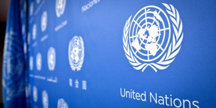 παράνομο τουρκολιβυκό μνημόνιο ΟΗΕ