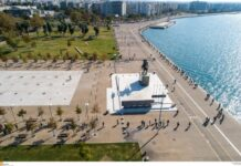 Θεσσαλονίκη κορονοϊού