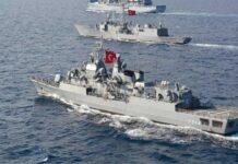 Τουρκία ασκήσεις