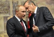 Πούτιν Ερντογάν