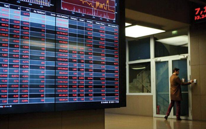 Χρηματιστήριο κλείσιμο