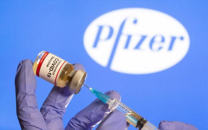 Pfizer εμβόλιο