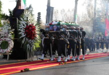 Τεχεράνη δολοφονία