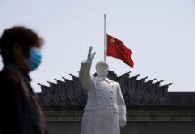 Κίνα υπερδύναμη