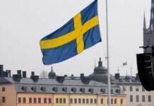Σουηδία νόμισμα