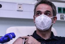 Μητσοτάκης εμβολιασμοί