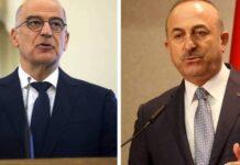 Διερευνητικές επαφές Ελλάδας Τουρκίας