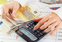εφορία ρύθμιση χρεών