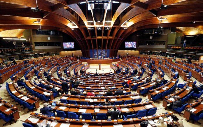 συμβούλιο Ευρώπης