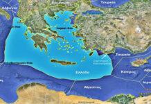 """Η Αθήνα αναχαιτίζει το Τουρκικό όραμα της """"Γαλάζιας Πατρίδας"""""""