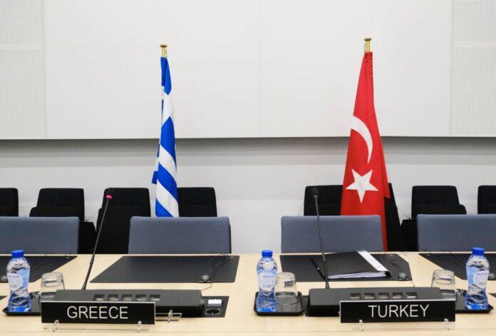 Ελλάδα Τουρκία