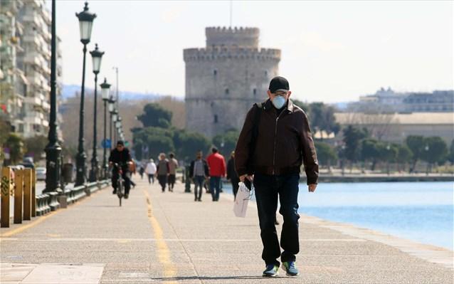 κοροναϊός Θεσσαλονίκη