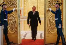 Πούτιν αυταρχική