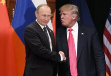 Πράκτορας της KGB o Τραμπ!