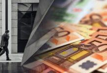 ΓΕΦΥΡΑ 2: επιδοτεί τις δόσεις δανείων