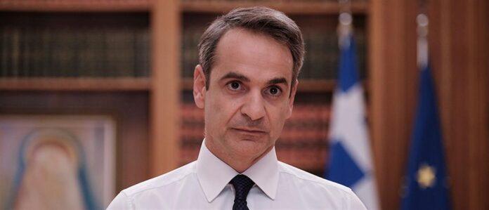 Μητσοτάκης ΣΥΡΙΖΑ