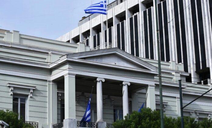 Αθήνα Τουρκίας