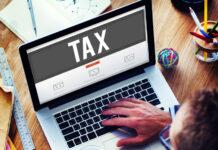 Κομισιόν φόρους