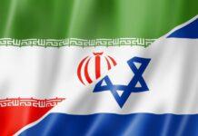 Ιράν Ισραήλ