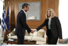Δημοσκόπηση GPO: Κεντροδεξιός ο Μητσοτάκης