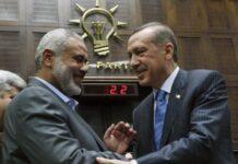 Ερντογάν Χαμάς
