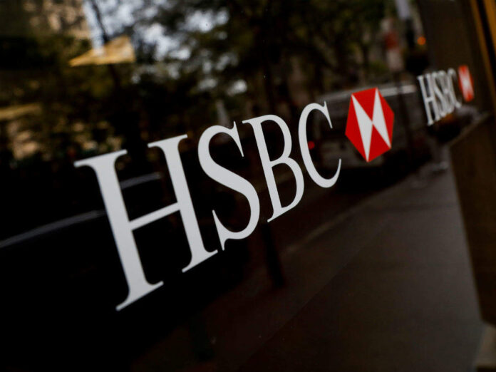 HSBC τουρισμός