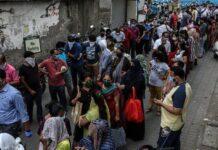 Ινδία κρίση