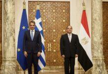 """Με """"σπόντες"""" για ... όσους δεν σέβονται την καλή γειτονία έληξε η νέα συνάντηση Μητσοτάκη - Αλ Σίσι στο Κάϊρο"""
