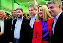 ΚΙΝΑΛ υποψήφιοι