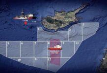 Τι εκτιμά η Αθήνα για την Κυπριακή ΑΟΖ