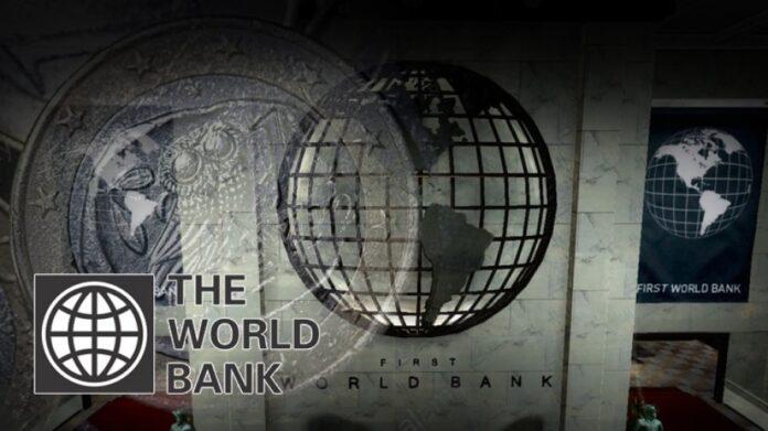 Παγκόσμια Τράπεζα