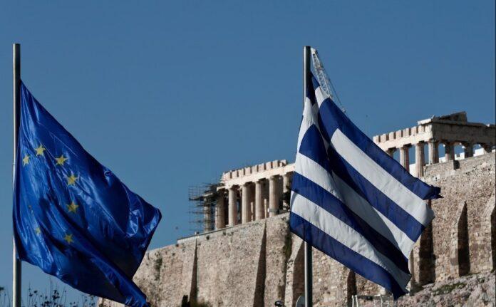 «Ελλάδα 2.0»