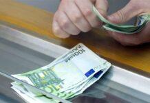 ρυθμίσεις χρεών