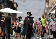 Ισραήλ εμβόλια