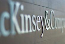 McKinsey & Company: Υπάρχουν ισχυρά δείγματα παγκόσμιας ανάκαμψης