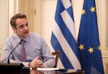 ελληνικό ΕΣΠΑ
