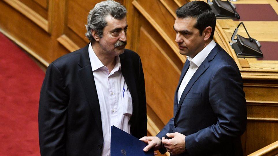 Τσίπρας Πολάκης