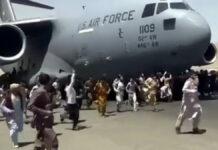 17.000 άνθρωποι έχουν μέχρι στιγμής απομακρυνθεί από την Καμπούλ