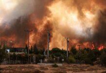 Πυρκαγιές: Καταβλήθηκαν οι πρώτες αποζημιώσεις