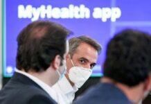 MyHealth app