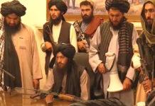 Αφγανιστάν: Τί θα απογίνουν όσοι δεν πρόλαβαν να φύγουν