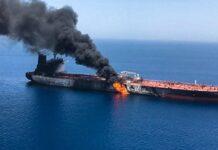 Ανοίγει ξανά το μέτωπο των ΗΠΑ με το Ιράν. Πιέσεις από το Ισραήλ