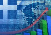 Πόσο θα αυξηθεί το ΑΕΠ το 2021. Τι προβλέπουν έγκυροι αναλυτές