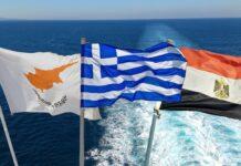 Εγρήγορση στην Αθήνα για την επίθεση φιλίας της Άγκυρας στην Αίγυπτο