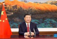 Κίνα Αφγανιστάν