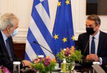 Μητσοτάκης Στυλιανίδης