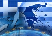 "Fitch Solutions: ""Απογείωση"" του ΑΕΠ της Ελλάδας στο 6,5%"