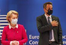EU MED9: Μήνυμα στην Άγκυρα από τους 9 Ευρωπαίους ηγέτες